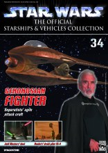 Star Wars Vehicles Coll Mag #34 Geonosian Fighter