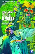 Ex Machina Deluxe Edition HC V