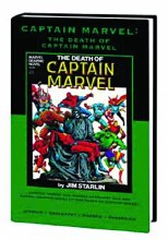 Captain Marvel Death of Captai