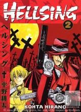 Hellsing TP VOL 02 (C: 3)