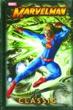 Marvelman Classic Prem HC VOL