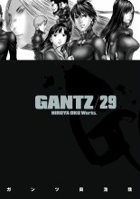 Gantz TP VOL 29 (Mr) (C: 0-1-2