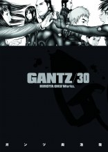 Gantz TP VOL 30 (Mr) (C: 0-1-2