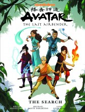 Avatar Last Airbender HC Search Library Ed