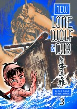 New Lone Wolf and Cub TP VOL 03