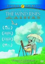 Wind Rises BD + DVD