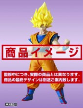Dbz Movie Rebirth of F Dxf Fig