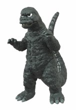 Godzilla 1974 Vinyl Figural Bank