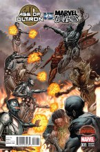 Age of Ultron Vs Marvel Zombies #1 Rock He Kim Var