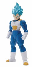 Db Super Ssgss Vegeta Figure-Rise Std Mdl Kit Special Ver