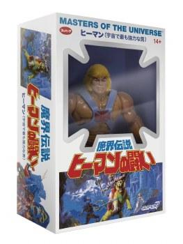 Motu 5.5in Vintage Wave 4 He-Man Action Figure Japanese Box