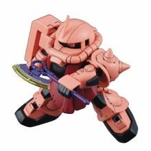 Mobile Suit Gundam 14 Ms-06s Zaku II Sdcs Model Kit