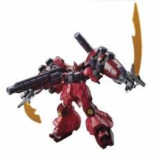 Gundam Gp-Rase-Two-Ten Bandai Spirits Hgbd 1/144 Model Kit