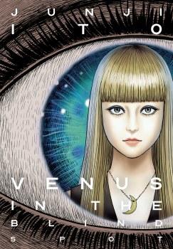 Venus In Blind Spot HC Junji Ito