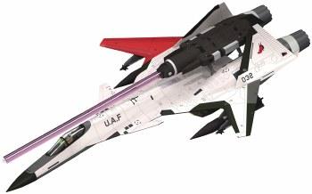 Ace Combat Adfx-01 Plastic Model Kit
