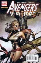 Avengers Invaders #3 (of 12) Coipel Var