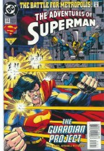 Adventures of Superman #513 (0