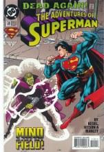 Adventures of Superman #519 (0