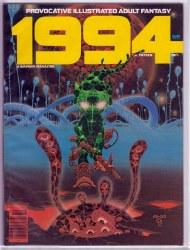 1984/1994 MAGAZINE #15 VF-