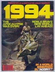 1984/1994 MAGAZINE #16 FN+
