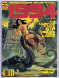 1984/1994 MAGAZINE #20 VG