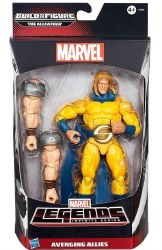 MARVEL LEGENDS AVENGERS SENTRY FIGURE