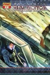BATTLESTAR GALACTICA SEASON ZERO #01