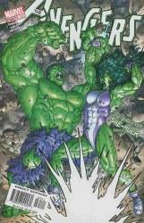 AVENGERS (1997) #75