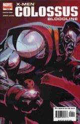 X-MEN COLOSSUS BLOODLINE #1