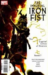 IMMORTAL IRON FIST #14