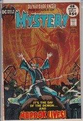 HOUSE OF MYSTERY #198 VF