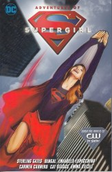 ADVENTURES OF SUPERGIRL TP