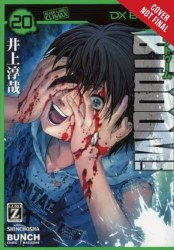 BTOOOM GN VOL 20 (MR)