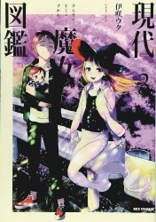 GENERATION WITCH GN VOL 03