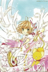 CARDCAPTOR SAKURA CLEAR CARD GN VOL 05