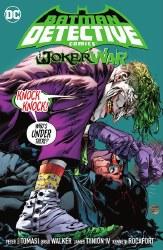BATMAN DETECTIVE COMICS HC VOL05 THE JOKER WAR