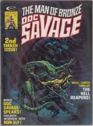 DOC SAVAGE (MARVEL MAGAZINE) #2 VG+