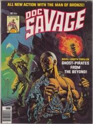 DOC SAVAGE (MARVEL MAGAZINE) #4 VF