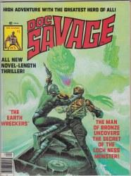DOC SAVAGE (MARVEL MAGAZINE) #5 VF-