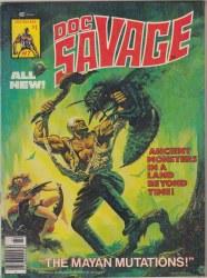 DOC SAVAGE (MARVEL MAGAZINE) #7 VF