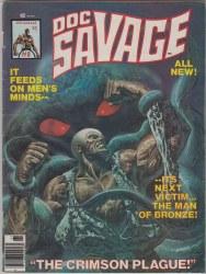 DOC SAVAGE (MARVEL MAGAZINE) #8 VG+