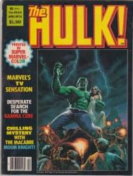 HULK, THE (MAGAZINE) #14 VF