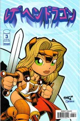 LADY PENDRAGON (VOL. 2) (ALTERNATE COVER) #3 NM