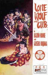 LONE WOLF AND CUB #42 NM-