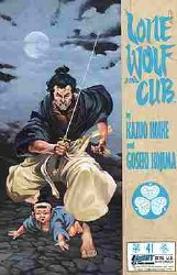 LONE WOLF AND CUB #41 NM-