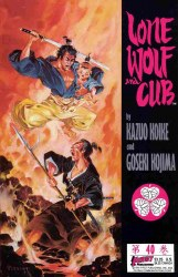 LONE WOLF AND CUB #40 NM-