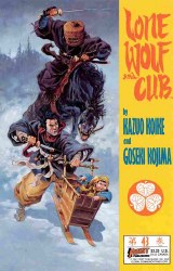LONE WOLF AND CUB #43 NM-