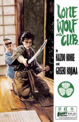 LONE WOLF AND CUB #45 NM-FINAL ISSUE