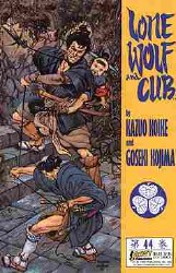 LONE WOLF AND CUB #44 NM-
