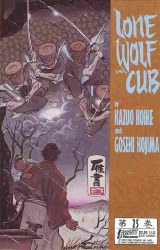 LONE WOLF AND CUB #25 NM-